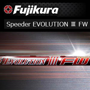 Fujikura Speeder EVOLUTION 3 fwフジクラ スピーダー エボリューション3 FW