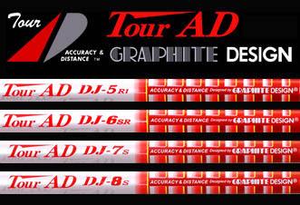 グラファイトデザインツアー AD DJシリーズ【リシャフト・工賃込・往復送料無料】