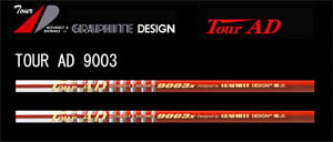 graphite 디자인 투어 AD 9003