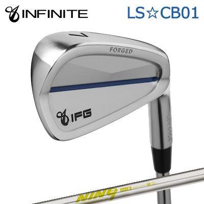 【カスタムモデル】INFINIT LS CB01 IRON K'S NINE9インフィニットゴルフ LS☆CB01 アイアン KS ナイン6本セット(#5~PW)