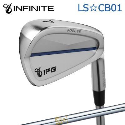 【カスタムモデル】INFINIT LS CB01 IRON N.S.PRO 850GHインフィニットゴルフ LS☆CB01 アイアン NSプロ 850GH6本セット(#5~PW)