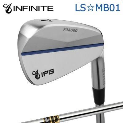 【カスタムモデル】INFINIT LS MB01 IRON Dynemic Goldインフィニットゴルフ LS☆MB01 アイアン ダイナミックゴールド6本セット(#5~PW)