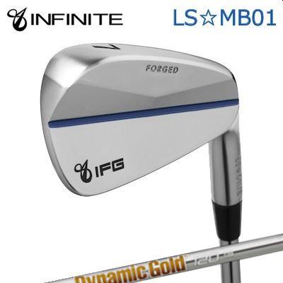 【カスタムモデル】INFINIT LS MB01 IRON Dynamic Gold 85/95/105/120インフィニットゴルフ LS☆MB01 アイアン ダイナミックゴールド 85/95/105/1206本セット(#5~PW)