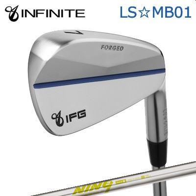 【カスタムモデル】INFINIT LS MB01 IRON K'S NINE9インフィニットゴルフ LS☆MB01 アイアン KS ナイン6本セット(#5~PW)