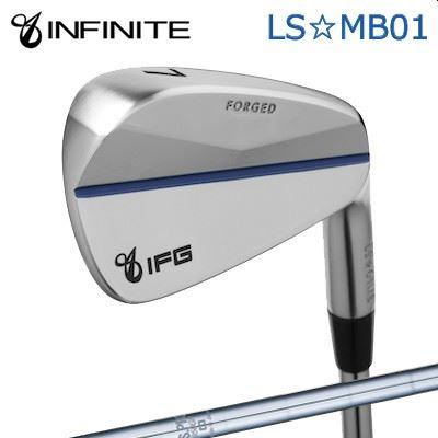 【カスタムモデル】INFINIT LS MB01 IRON N.S.PRO 950WFインフィニットゴルフ LS☆MB01 アイアン NSプロ 950WF6本セット(#5~PW)