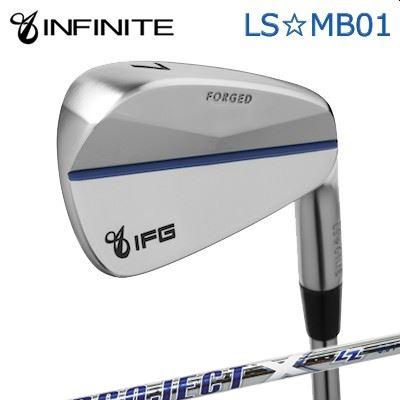 【カスタムモデル】INFINIT LS MB01 IRON PROJECT X LZインフィニットゴルフ LS☆MB01 アイアン プロジェクトX LZ6本セット(#5~PW)