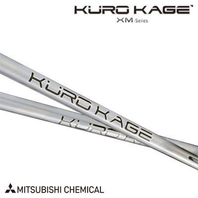 【三菱レイヨン】KUROKAGE XT seriesクロカゲ XTシリーズ【リシャフト・工賃込・往復送料無料】