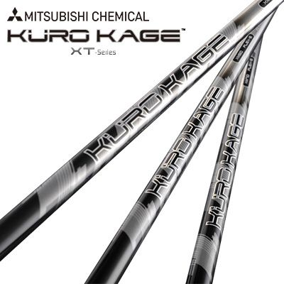 【三菱レイヨン】KUROKAGE XM seriesクロカゲ XMシリーズ【リシャフト・工賃込・往復送料無料】