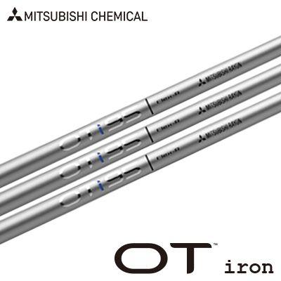 【三菱レイヨン】OT アイアンシリーズ 6本セット(#5-Pw)【リシャフト・工賃込・往復送料無料】