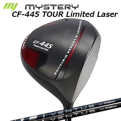 素晴らしい外見 The Mystery CF-445 Laser Tour Limited Laser Driver FUJIKURA フジクラ Tour VENTUSミステリー CF-445 ツアーリミテッド レーザー ドライバー フジクラ ベンタス, 学研アソシエ代理店 サインポスト:f002ae9e --- beautyflurry.com
