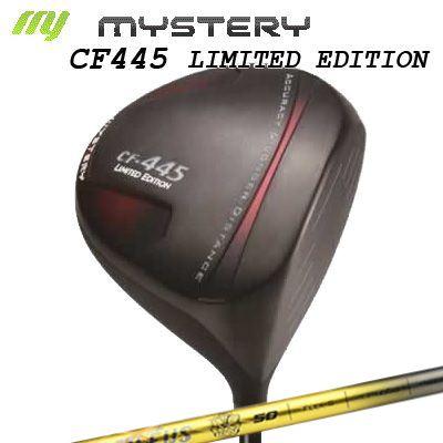 【カスタムモデル】The MYSTERY CF-445 Limited Edition Driver Shaft:BASILEUS Dミステリー CF-445 リミテッド エディション ドライバー(高反発モデル)シャフト:バシレウス デルタ
