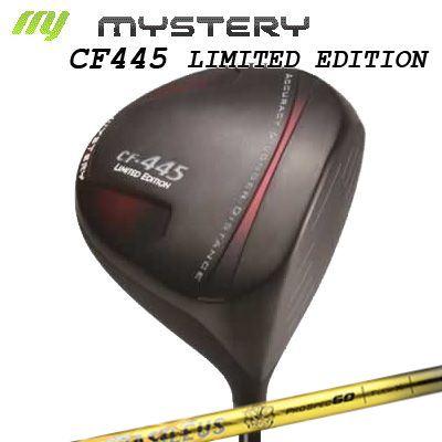 【カスタムモデル】The MYSTERY CF-445 Limited Edition Driver Shaft:BASILEUS PRO SPEC Dミステリー CF-445 リミテッド エディション ドライバー(高反発モデル)シャフト:バシレウス プロスペック デルタ