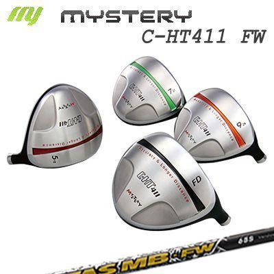 【カスタムモデル】The MYSTERY C-HT411 FW ATTAS MB FWミステリー C-HT411 フェアウェイウッド アッタス MB フェアウェイウッド