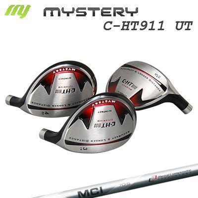 【カスタムモデル】The MYSTERY C-HT911 Utility Fujikura MCI50~MCI80 UTミステリー C-HT911 ユーティリティ シャフト:MCI50~MCI80 UT