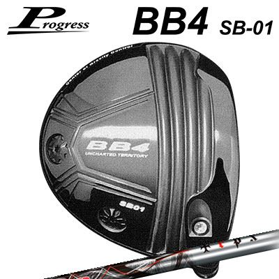 Progress BB4 SB-01 Driver TRPX Featherプログレス BB4 SB-01 ドライバー トリプルエックス フェザー