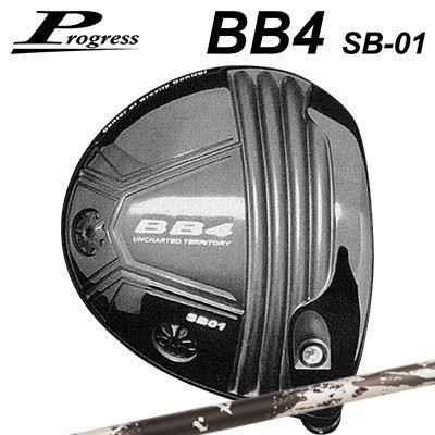 Progress BB4 SB-01 Driver TRPX Xanadoプログレス BB4 SB-01 ドライバー トリプルエックス ザナドゥ