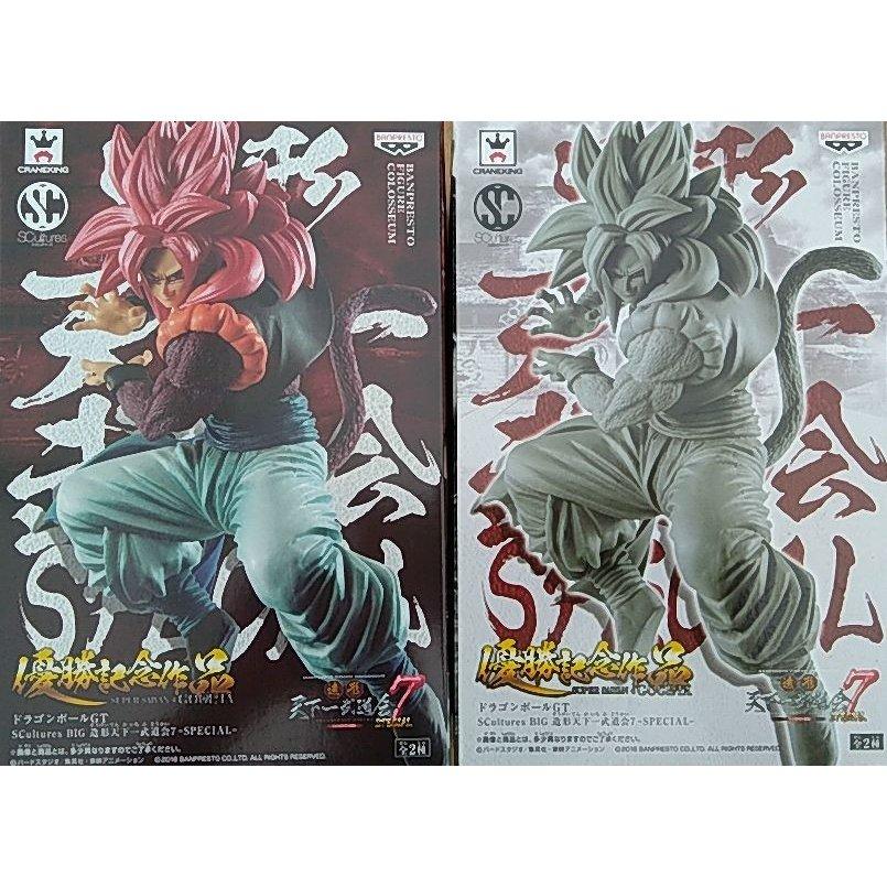 ドラゴンボールGT SCultures BIG 造形天下一武道会7 -SPECIAL- 全2種セット 超サイヤ人4ゴジータ