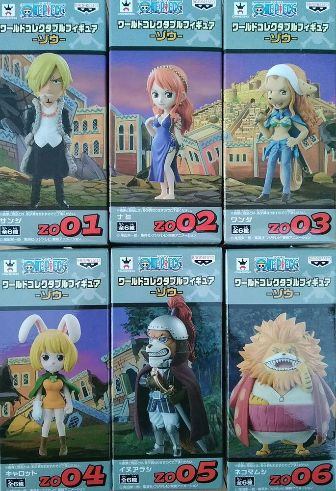 【送料無料】ワンピース ワールドコレクタブルフィギュア ゾウ 全6種セット