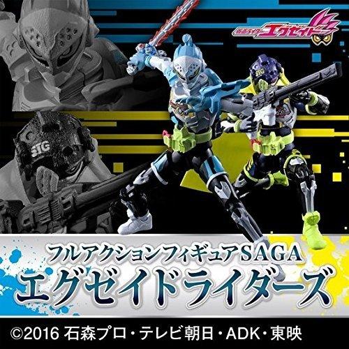 【輸送箱入り】仮面ライダーエグゼイド フルアクションフィギュアSAGA エグゼイドライダーズ 2体セット武器3セット&ブロック1個