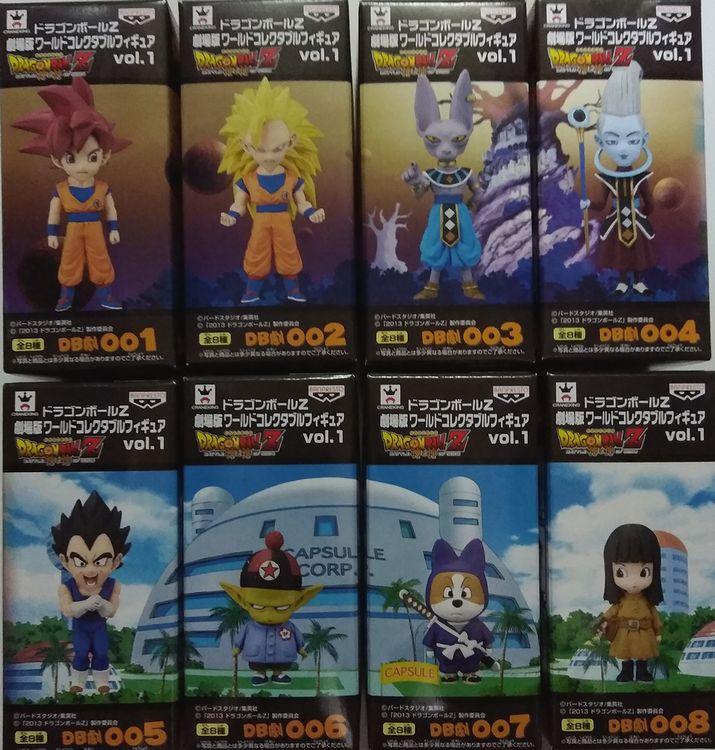 ドラゴンボールZ 劇場版 神と神 ワールドコレクタブルフィギュア vol.1 全8種セット