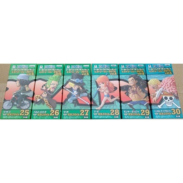 【ポスター付き】ワンピース ワールドコレクタブルフィギュア-ヒストリーリレー20TH vol.5 全6種セット