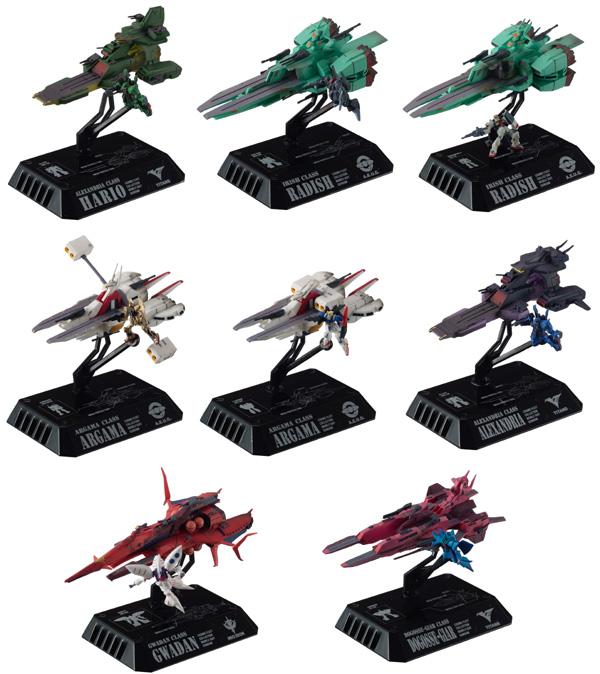 【送料無料】コスモフリートコレクション 機動戦士ガンダム ACT3 -機動戦士Zガンダム編 未開封BOX販売(8個入り)