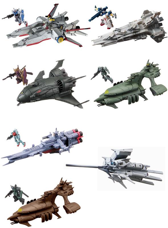 【送料無料】コスモフリートコレクション 機動戦士ガンダム ACT.7 全6種セット