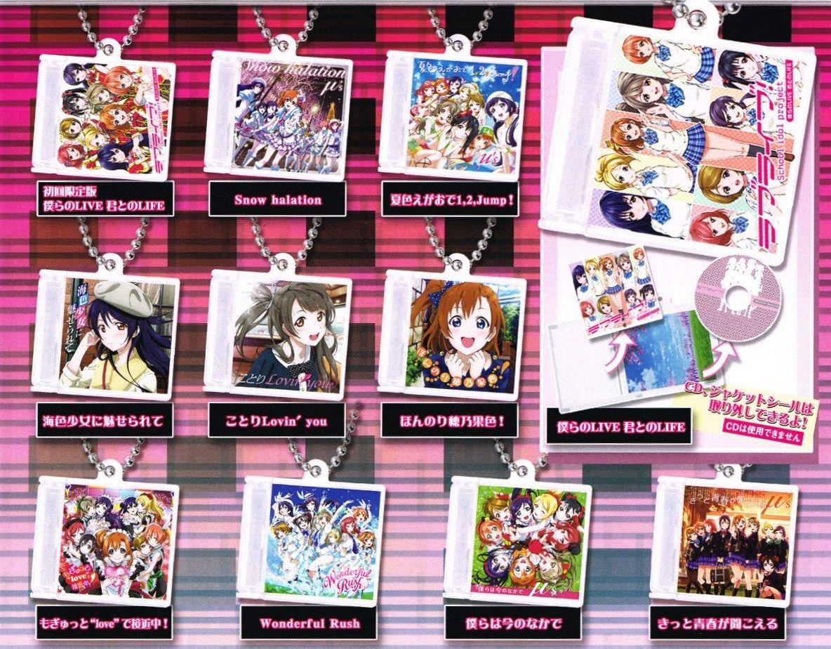ガシャラブライブ! シングルCDジャケット マスコットコレクション全11種セット ゆうパケット発送対応(送料500円)
