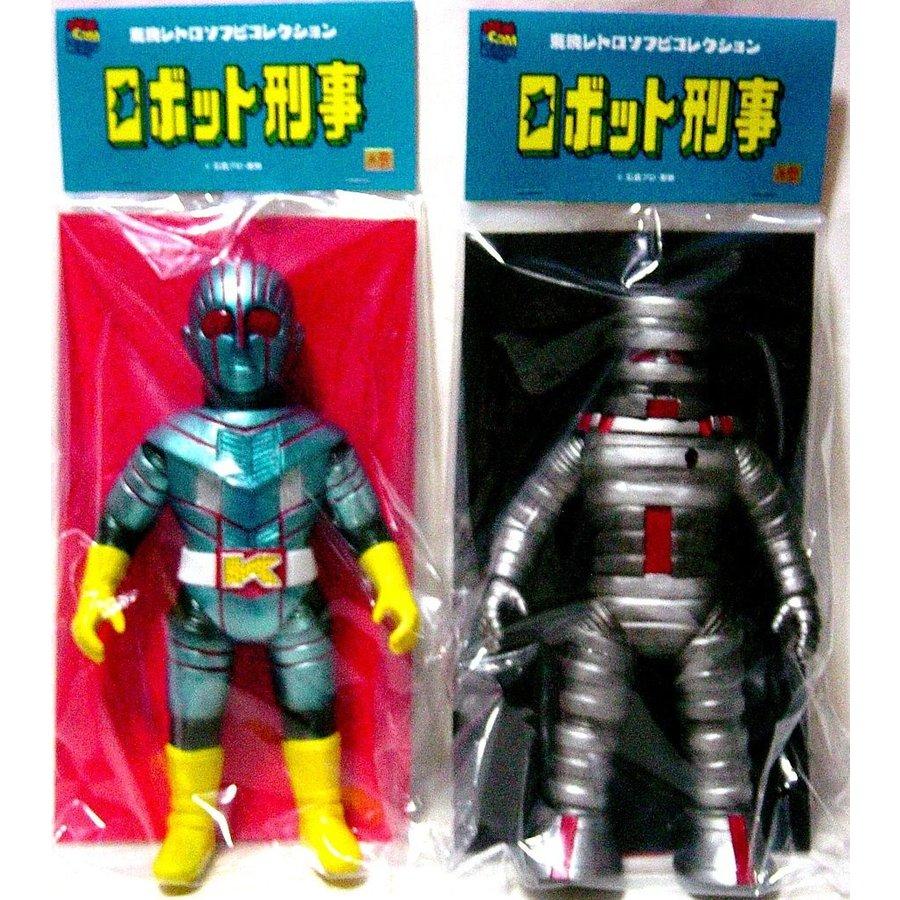 【送料無料】メディコムトイ 東映レトロソフビコレクション ロボット刑事K/ワッカマン 2種セット