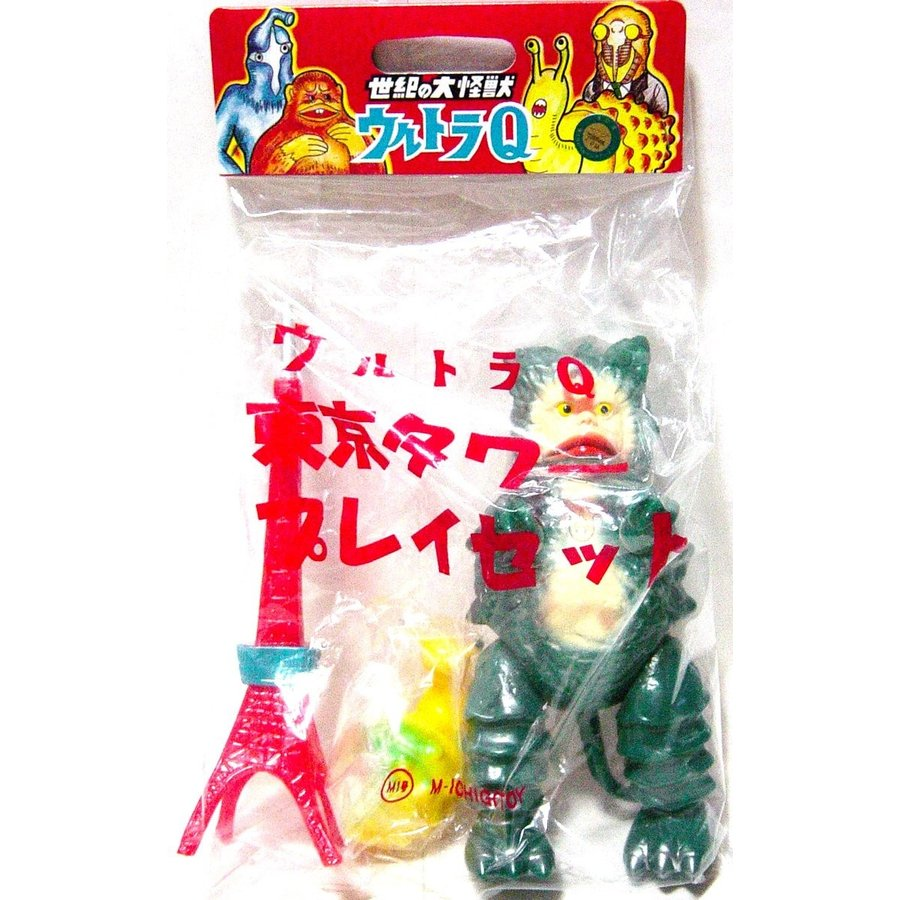M1号 世紀の大怪獣 ウルトラQ 東京タワープレイセット 隕石怪獣 ガラモン 緑 ミニゴーガ付