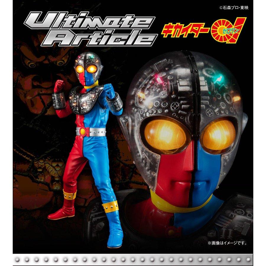 【送料無料】【限定商品】Ultimate Article 人造人間キカイダー キカイダー01