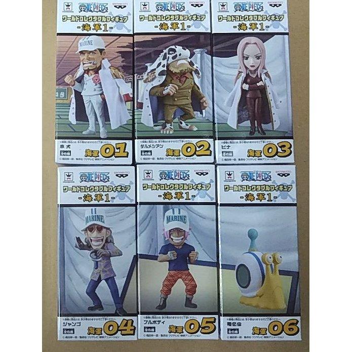 【ポスター付き】ワンピース ワールドコレクタブルフィギュア 海軍1 全6種セット