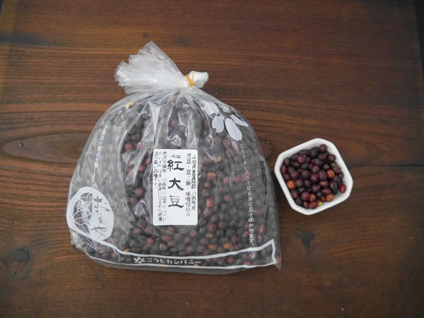 令和2年産 国内正規総代理店アイテム 即納 新物 煮大豆や豆ごはん 味噌仕込み用として最適です 紅大豆 1kg 隣町 川西町の特例品種