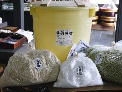 手作り味噌セット 秘伝豆 玄米麹(40Lポリ樽付 こだわり食塩)