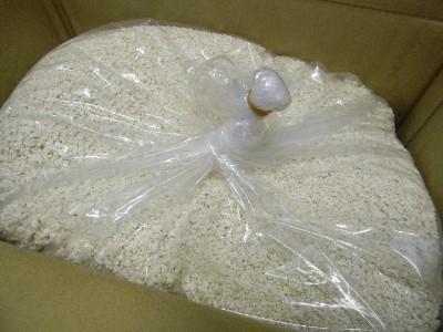 乾燥砕米麹 乾燥麹(10.5kg)