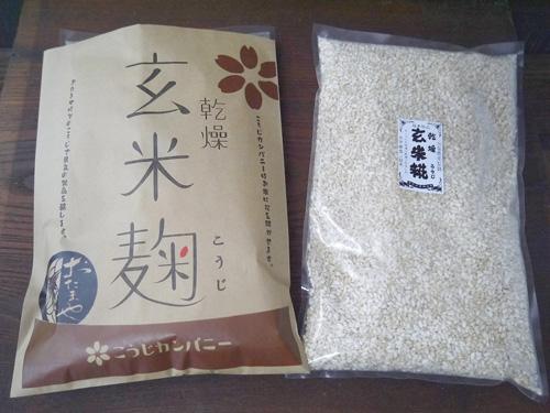 甘酒 塩麹作りに 保存に優れた乾燥糀のお徳用 ギフ_包装 最新 乾燥麹 800g 乾燥玄米麹
