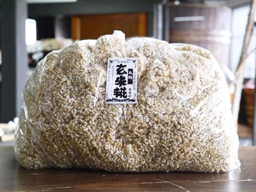 新商品 玄米味噌 玄米塩麹 玄米あまざけ作りに適した大変お得な玄米生糀です 5kg 爆安プライス 玄米麹 生麹