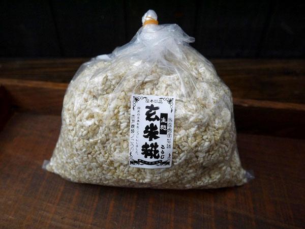 玄米味噌 玄米塩麹 玄米あまざけ作りに適した大変お得な玄米生糀です 玄米麹 海外輸入 期間限定で特別価格 生麹 1kg