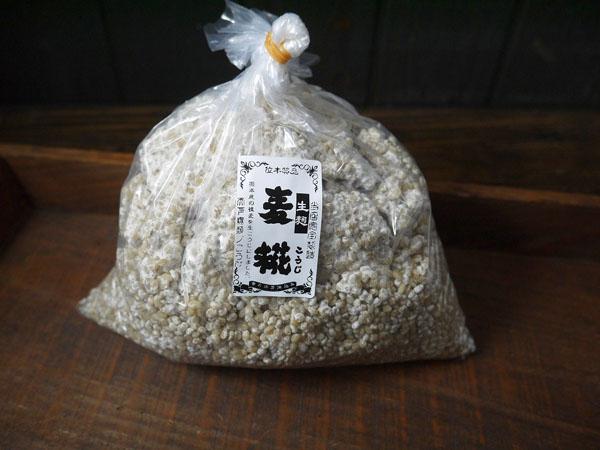 麦味噌やもろみ 麦塩麹造りに最適な生麦こうじ 大麦麹 超激得SALE 直営限定アウトレット 生麹 1kg