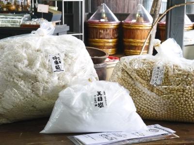 手作り味噌セット 大量仕込み用 とセット内容は同じで 人気商品 食塩のみ シママースで仕込めるセットになります 樽なし 沖縄の天然塩 セール価格 こだわり食塩