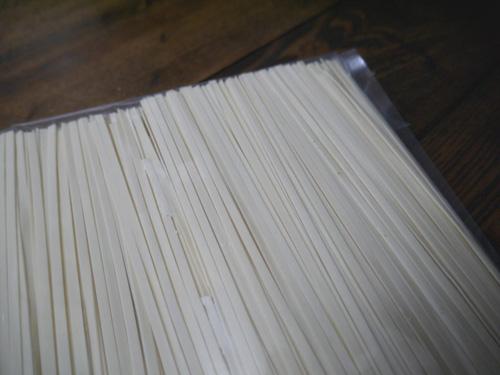 新作通販 アミノ酸たっぷりの天然米麹をたっぷりと使用した白麹うどんです 白麹うどん 未使用品 6人前 業務用 600g