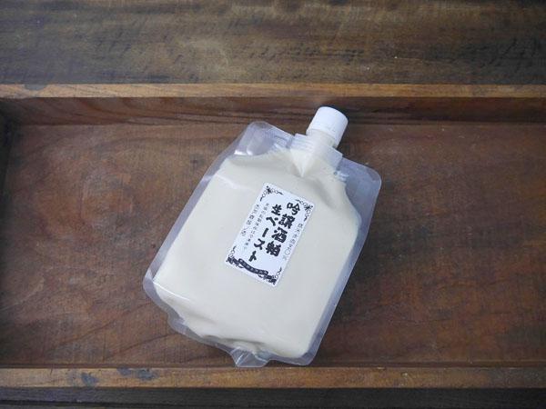 ミクロのペースト粒子で浸透性と香りが最高 吟醸酒粕生ペースト 人気商品 600gCB ●スーパーSALE● セール期間限定