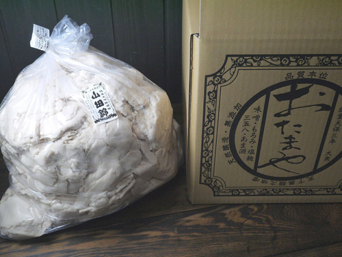 こだわりの酒蔵の酒粕で甘酒や鍋料理 2020 新作 オリジナル お菓子作りコスメにどうぞ 九平次 山田錦 純米大吟醸酒粕 10kg
