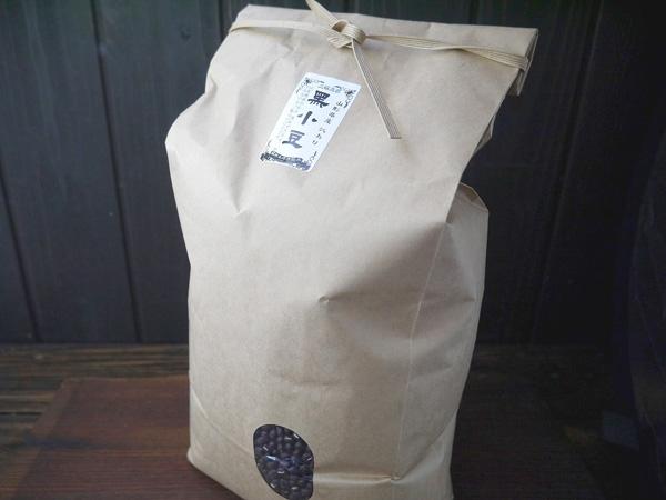 山形県産の おトク 黒小豆 黒あずき 5kgです 特別栽培 訳あり 高品質 5kg 山形県産