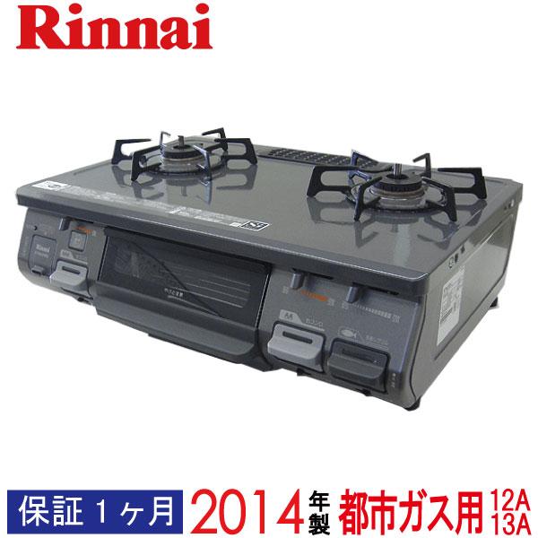 【中古】【ガスホース無】 Rinnai リンナイ ガスコンロ 2014年製 12A/13A 都市ガス用 RT64JHS-L t2349