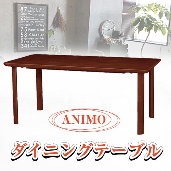 【アウトレット品】 ANIMO アニモ ダイニングテーブル 1650x900x720 ブラウン ANIMO-1650(BR) j2360