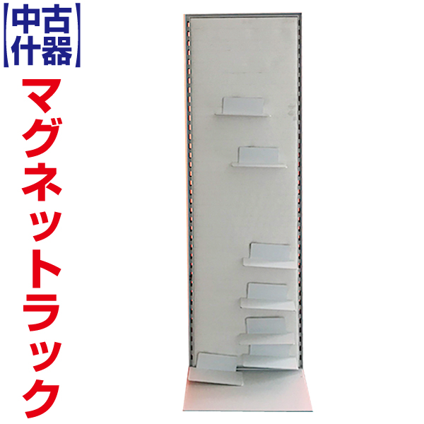 【中古什器】LACOSTEマグネットラック オシャレ スタンド 業務用 j2570