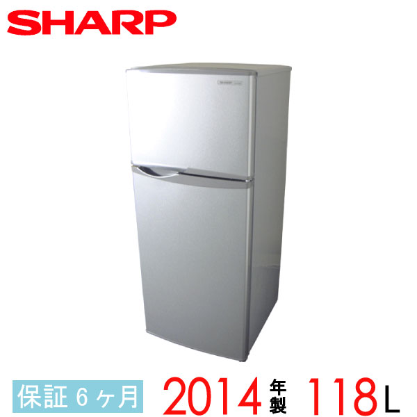 【中古】 SHARP シャープ 冷凍冷蔵庫 2ドア 2014年製 118L Cランク Cサイズ SJ-H12W-S k-sh-4259