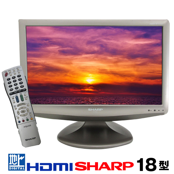 Auc Outlet C LCD TV 18 Inch Tv 007 LC H1850 SHARP Sharp