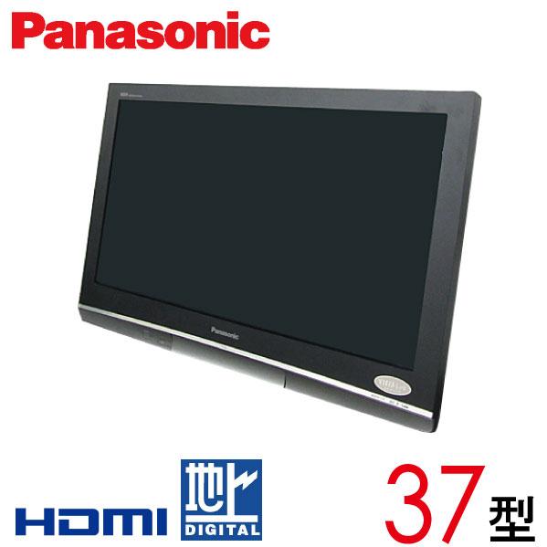 【中古】 Panasonic パナソニック VIERA ハイビジョンプラズマテレビ 37型 37インチ 壁掛タイプ Cランク Bサイズ TH-37PX80 tv-251